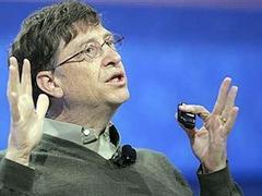 Билл Гейтс,microsoft.com